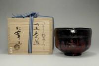 """sale: Kuroraku Chawan - Black pottery matcha bowl """"Inazuma"""" by Shoraku"""