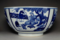sale: Fine Chinese blue and white bowl w Kangxi official porcelain mark