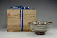 sale: HAKEME CHAWAN Korean Pottery Bowl by Ri Masako (Yi Bangja) w Box