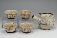 Antique Japanese Pottery Tea Pot and Cups set by Otagaki Rengetsu #2522