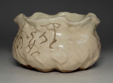sale: KENSUI - Antique Japanese poem carved pottery bowl by Otagaki Rengetsu