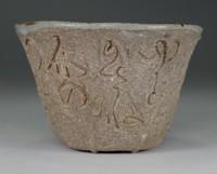 sale: Otagaki Rengetsu poem carved pottery Cup