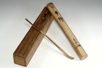 sale: CHASHAKU Vintage Japanese Bamboo Tea Scoop w Case - Kushigaki