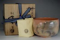 sale: AKA RAKU CHAWAN Japanese Pottery Tea Bowl w Box by Shoraku - BISHAMON