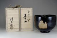 """sale: Kuro-raku chawan / Japanese black tea bowl """"Aoyama nonko"""" by Keiraku"""