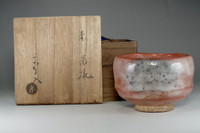 sale: Aka-raku chawan / Antique Japanese pottery tea bowl by Ryonyu