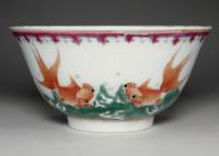 Chinese Famille Rose Porcelain Bowl - QIANLONG Emperor Mark #2663