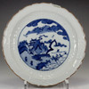 sale: Old Imari - Antique Japanese Blue and White Porcelain Plate in Edo Era