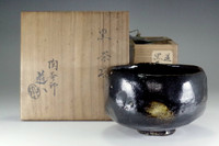 sale: KURO RAKU CHAWAN / Antique Japanese Pottery Bowl w Box by Takahashi Dohachi II
