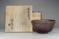Japanese Bizen pottery tea bowl by Kaneshige Toyo w/Box signed Daitokiji #2683