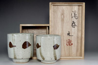 Meoto yunomi - Set of mashiko pottery cups by Murata Gen w Box #2685