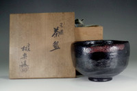 sale: Kuro raku chawan / Japanese black pottery tea bowl by Shoraku