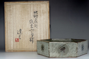 sale: Jomon Inlay deep plate w original box by Shimaoka Tatsuzo