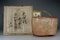 sale: Aka raku chawan / Antique raku pottery tea bowl authenticated by Rokuraku-sai