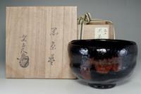 sale: Kuro raku chawan / Black pottery tea bowl by Konyu