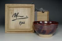 sale: Vintage Iron glazed Mashiko pottery cup by Bernard Leach