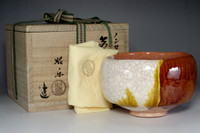 "sale: - RAKU CHAWAN ""Nonko model"" Pottery Tea Bowl by Shoraku w/box"