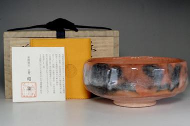 sale: - aka raku hira chawan - Japanese Pottery Tea Bowl by Shoraku w/box