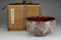 sale: Japanese Takatori pottery tea bowl w/box