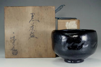 sale: Kuro raku chawan - Antique Japanese Kichiaemon marked black tea bowl #2738