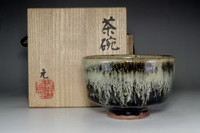 sale: Vintage Mashiko tea bowl by Murata Gen