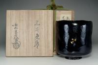 sale: Antique black tea bowl marked Raku 12th Konyu
