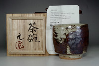 sale: Yunomi - Mashiko pottery cup marked Murata Gen