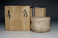sale: Shino guinomi - Sake cup marked Kawakita Handeishi