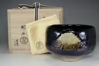 """sale: Kuro raku chawan """"Mt. Fuji"""" - Tea bowl marked Sasaki Shoraku"""