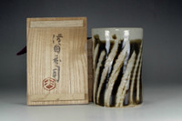 sale: Brush pot (pen holder) in Mashiko pottery by Hamada Shoji