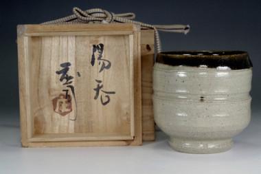 sale: Yunomi - Mashiko pottery tea cup by Hamada Shoji