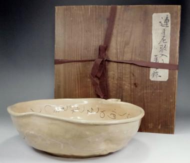 sale:  Otagaki Rengetsu antique bowl marked Heian Isso