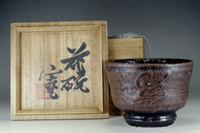 sale: Kawai Kanjiro vintage tea bowl w/ original box
