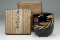 sale: Antique makie natsume tea caddy
