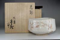 sale: Arakawa Toyozo vintage shino tea bowl