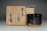 sale: Kato Tokuro vintage setoguro pottery cup