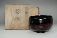 sale: 5th Raku Sonyu kuro-raku tea bowl