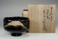 sale: Antique kuro-raku matcha bowl marked 9th Raku Ryonyu