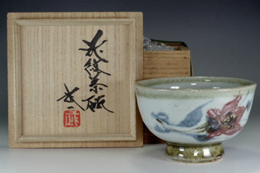 sale: Vintage tea bowl w/ Kawai Takekazu signed box