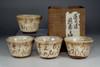 sale:  Set of 4 antique tea cups by Otagaki Rengetsu