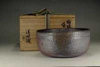 sale: Bizen chawan by Kaneshige Toyo w/ shikibako