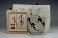 sale: Yunomi in mashiko ware by Hamada Shinsaku