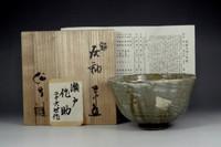 sale: Ash glazed seto chawan by 5th Kato Sakusuke