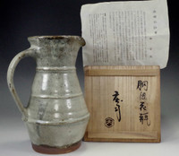 sale: 1960's Hamada Shoji mashiko pottery jug