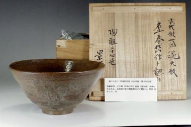 sale:  shuntai antique tea bowl