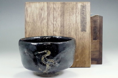 "sale: 10th Raku Tannyu black antique tea bowl ""standing crane"""