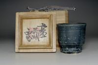 sale: Kawai Kanjiro gosu porcelain cup