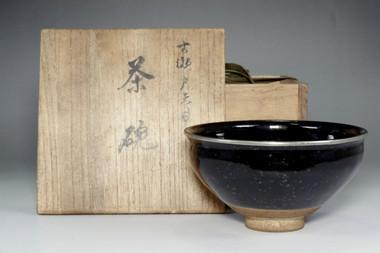 sale: Kato Bakutai (favorite pupil of Shuntai) seto temnoku tea bowl