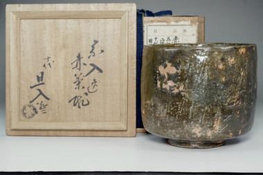 sale: 5th Raku Sonyu antique tea bowl