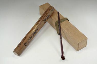 sale: Chashaku 'Seifu' - old bamboo scoop